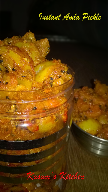 Instant Amla Pickle Recipe Hindi