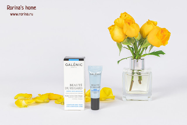 GALENIC Ультра-охлаждающий крем для кожи вокруг глаз Beauté du Regard: отзывы