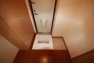 徳島 徳島大学 庄町 蔵本 一人暮らし 玄関