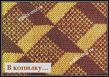 vyazanie spicami uzori jakkard shema opisanie knitting.jpg