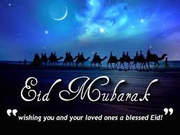 eid mubarak in hindi language  eid mubarak wishes in hindi shayari  eid mubarak shayari in english  happy eid mubarak wishes  eid mubarak shayari hindi mai  eid mubarak sms english  eid mubarak sms   eid mubarak wishes in english