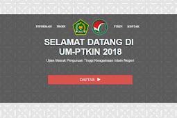JURUSAN UM-PTKIN IPA/IPS/IPC DAN KUOTA PRODI 2018