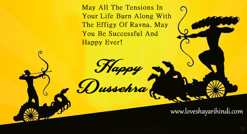 Dasara Sms, Dussehra Text Messages, Wishes, Quotes in English