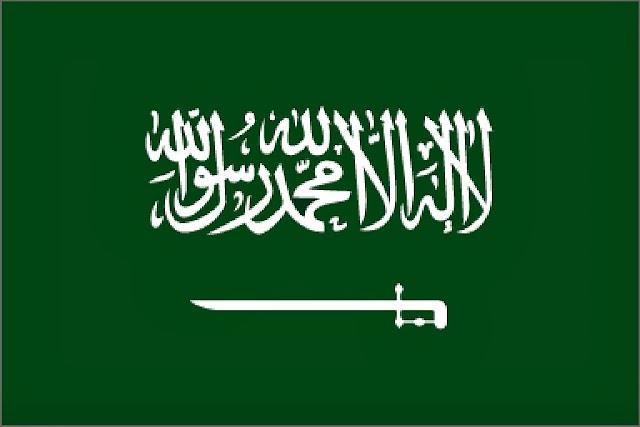 LATAR BELAKANG BERDIRINYA KERAJAAN SAUDI ARABIA DAN FAHAM WAHABI
