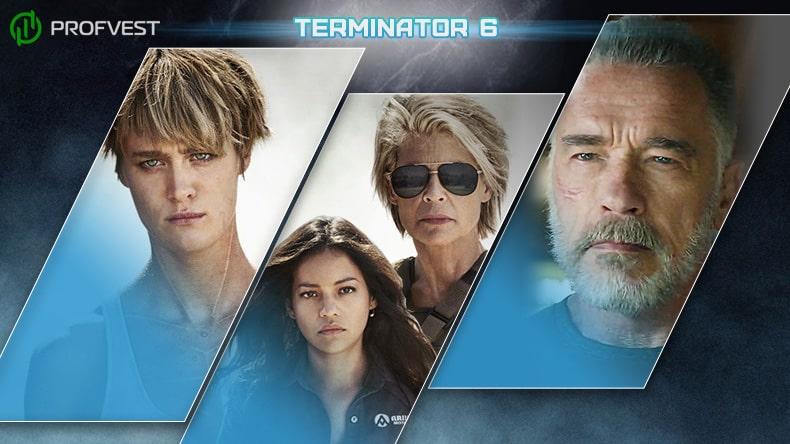 Фильм Терминатор 6: дата выхода, актеры и интересные факты
