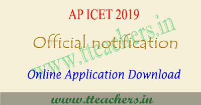 AP ICET 2019 notification , eligibility , online apply , exam date