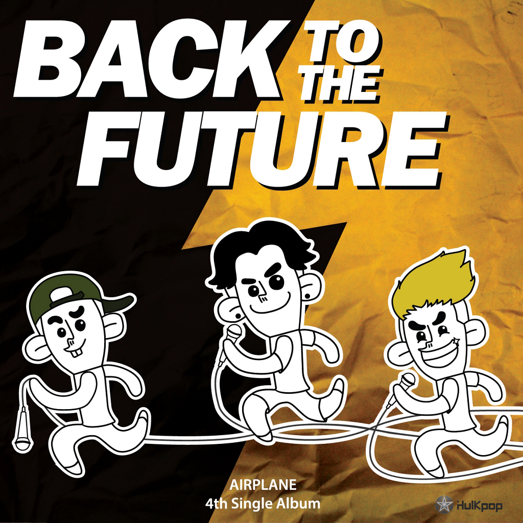 [Single] Airplane – Back To The Future