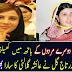 Zartaj Gul Jaw Breaking Reply to Ayesha Gulalai for her serious allegation on Imran khan