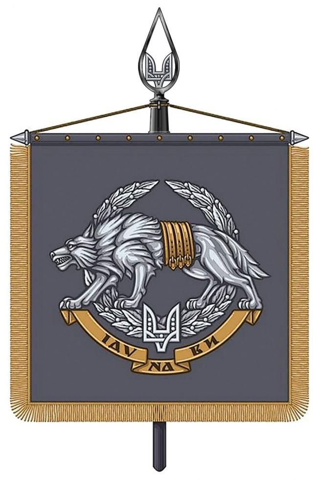 Сили спецоперацій отримали офіційну символіку
