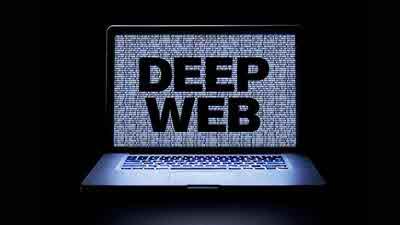 sites deep web cortex hacker cover