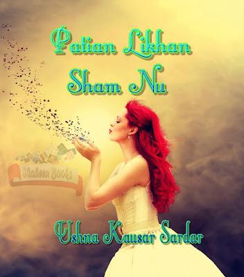 Patian Likhan Sham Nu by Ushna kausar Sardar