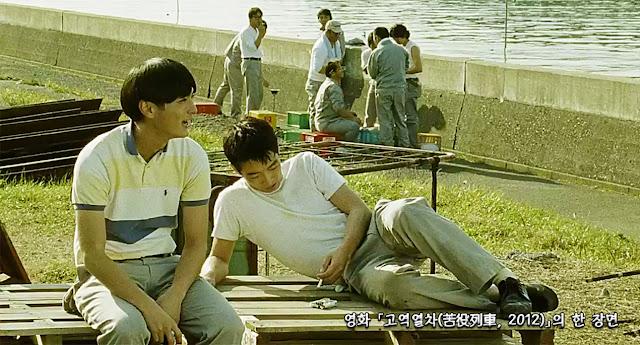 고역열차(苦役列車, 2012) scene