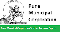 Pune Municipal Corporation Teacher Previous Papers