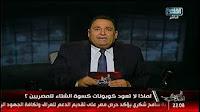 برنامج المصرى أفندى حلقة الخميس 22-12-2016
