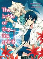 Critique Manga, Manga, Rihito Takarai, Shojo, Taifu, Taifu Comics, The Bride of the Fox Spirit,