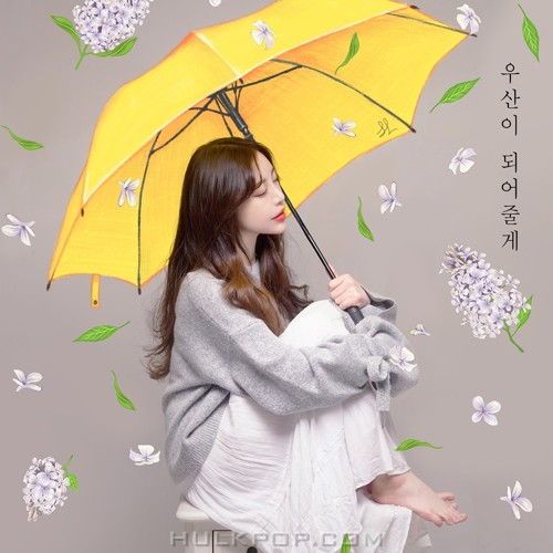 Only U – 우산이 되어줄게 – Single