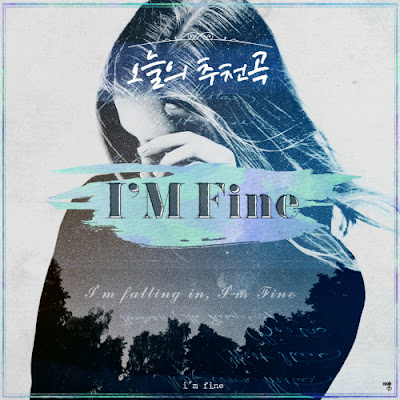 [Single] Today's Hot Song – I`m Fine