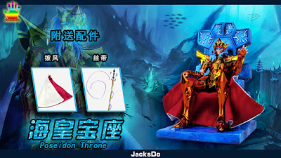 Jacksdo lanza un trono para Poseidon EX Saint Seiya Myth Cloth Poseidon Throne Accessories