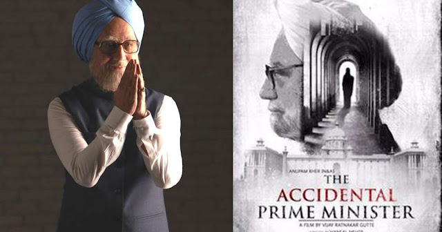the accidental prime minister annupam kher  2019 hindi movie watch online