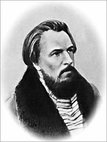 Аполлон Григорьев фото
