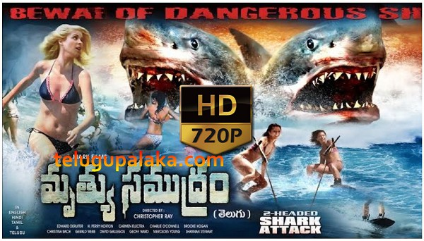 2 Headed Shark Attack Telugu HD Movie Watch Online