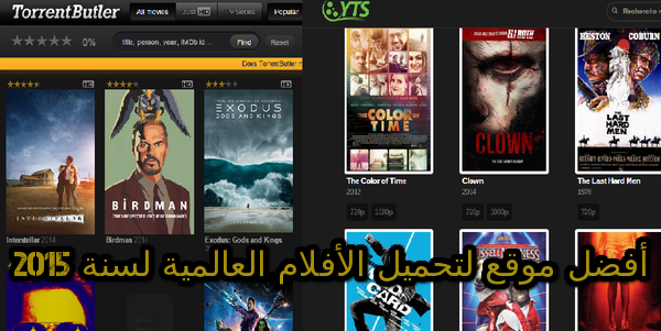 download-best-films-2015