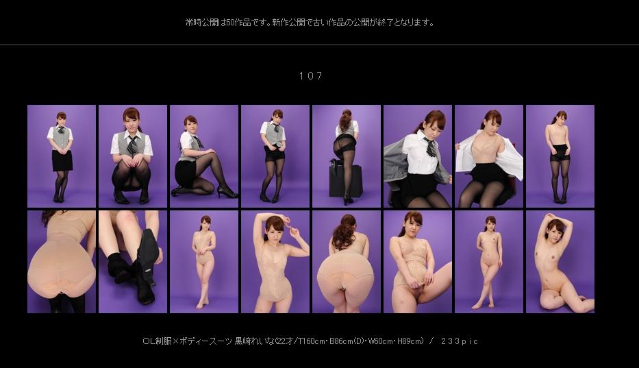 [Ssefhyy-Club]20121220 Digi-Girl No.107 OL制服×ボディースーツ 黒崎れいな [233P125.68MB] 07250
