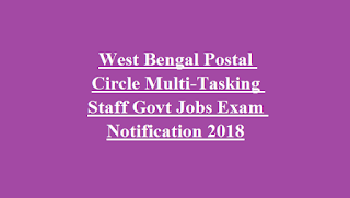 West Bengal Postal Circle Multi-Tasking Staff Govt Jobs Exam Notification 2018