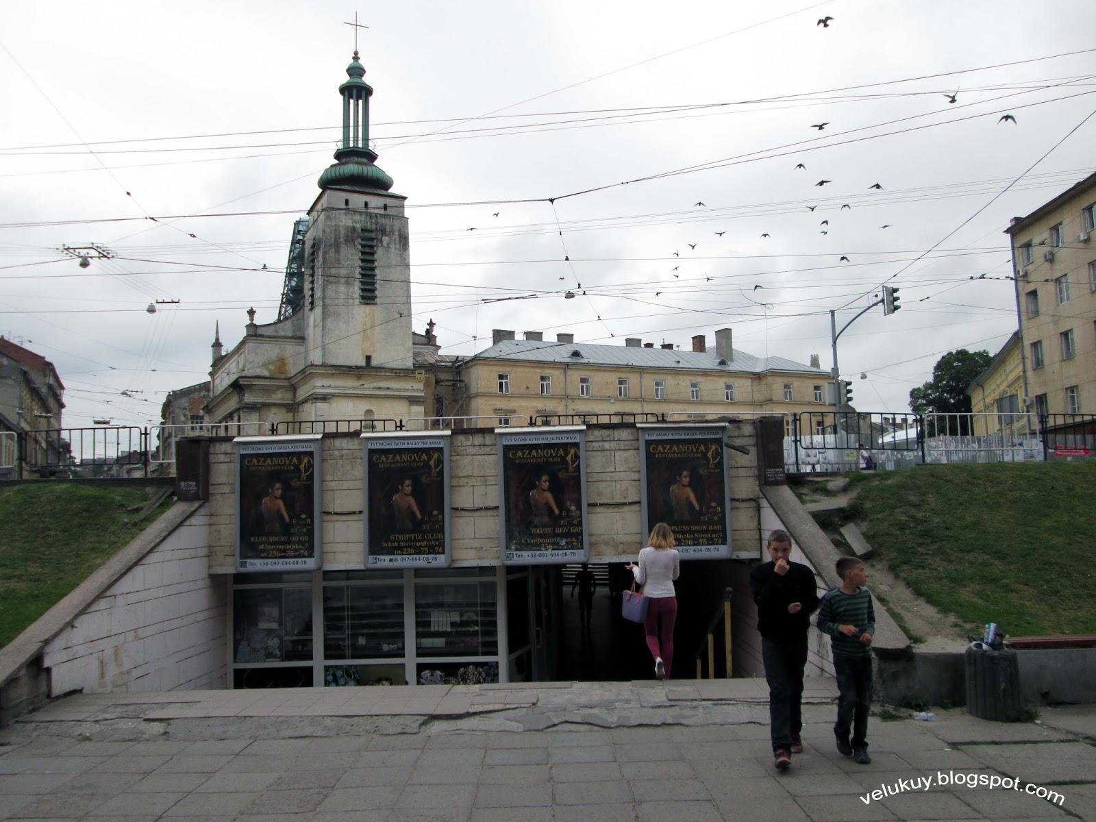 Подорожі і не тільки (Travel and more)  Львів 452d58ebee012