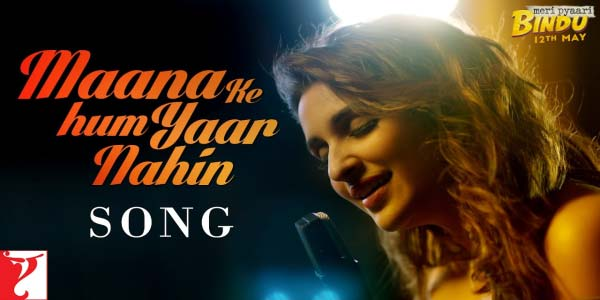 Maana-Ke-Hum-Yaar-Nahin-in-hindi-Lyrics