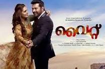 White 2016 Malayalam Movie Watch Online