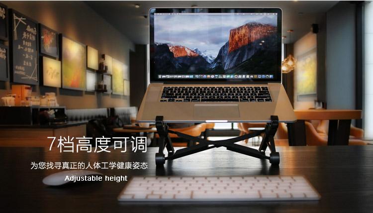 NexStand Height Adjustable laptop stand
