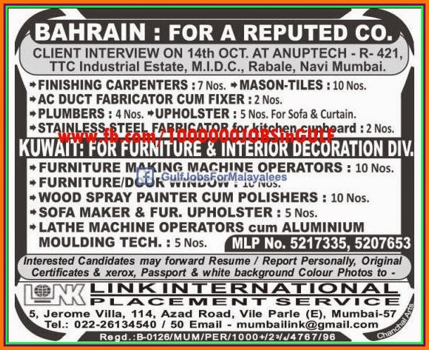 Reputed company in Bahrain & Kuwait Jobs - Gulf Jobs for Malayalees