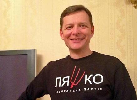 Ляшко «отжал» себе участок под Киевом