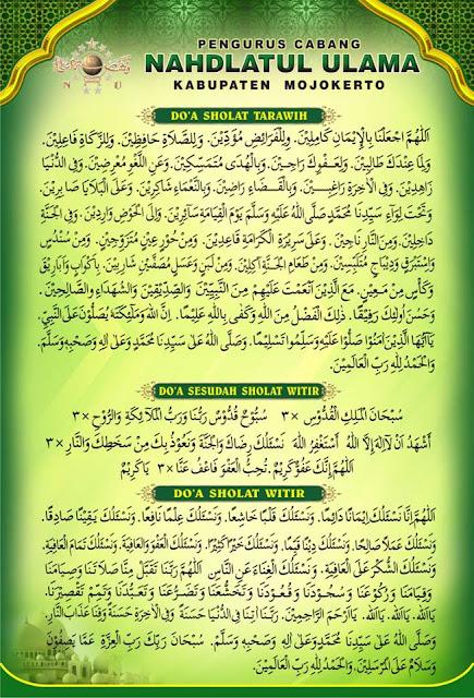 Saatnya kita kaum muslimin lebih memperbanyak lagi amal Doa Sesudah Sholat Tarawih, Witir dan Niatnya