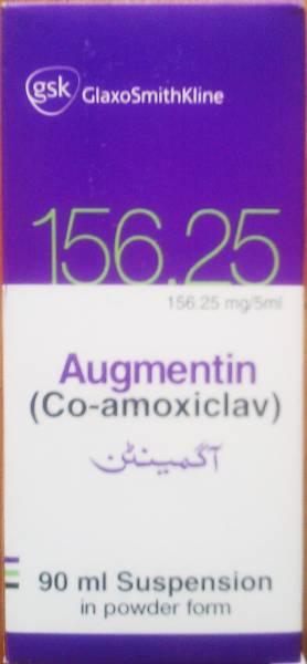 lincocin 600 mg im