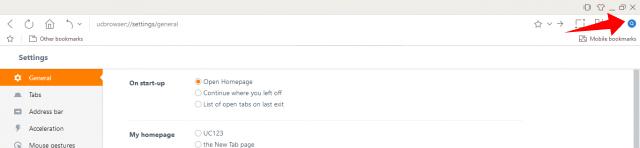 Cara Mengganti Search Engine Menjadi Google di UC Browser