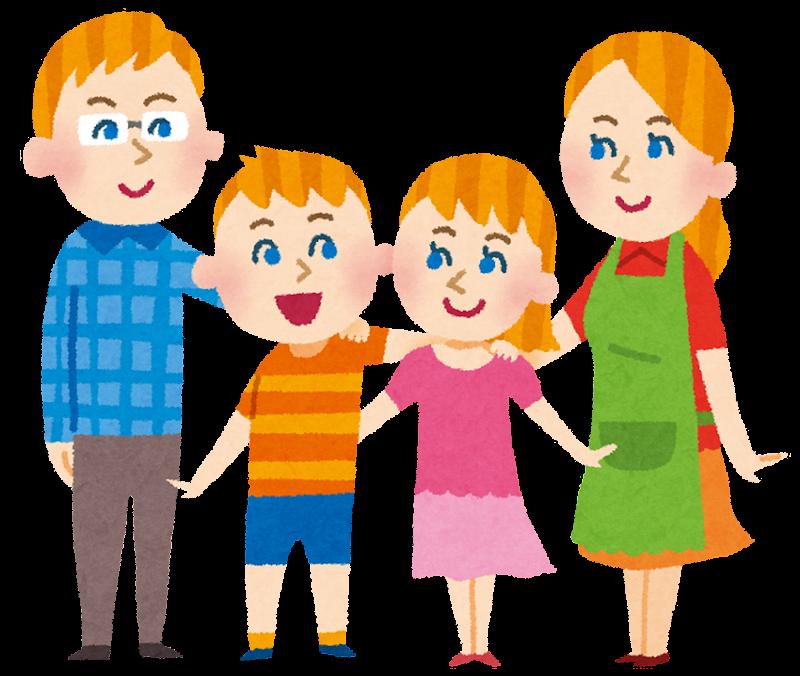 立っている外国人の家族のイラスト かわいいフリー素材集