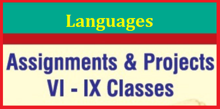 Suggested CCE Languages Assignments Project Works for  6th 7th 8th and 9th Classes Telugu Hindi English | AP Telangana High School Projects for Languages suitable for Continuous Comprehensive Evaluation Download CCE Projects for languages Telugu Hindi English and also for Urdu Useful for Formative Assessments. Teachers can suggest these projects to children in languages. It is very difficult to frame project works in Languages, here you can find project works for Languages easily cce-languages-assignments-project-works-telugu-hindi-english-high-school-classes