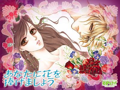 Tomu Ohmi - Anata ni Hana wo Sasagemashô