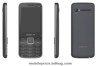 Symphony S125 Feature, Specification, Price In Bangladesh