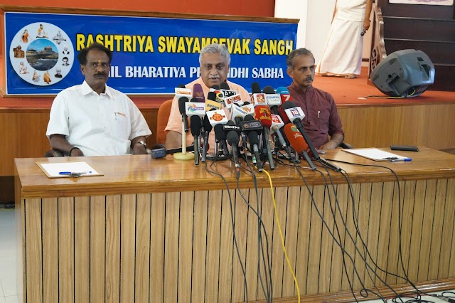 RSS National Council meet - Curtain raiser press meet at Coimbatore.