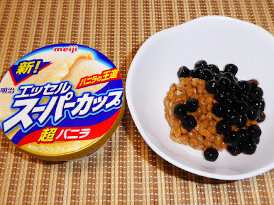 タピオカ納豆+バニラアイス