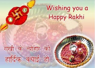 Happy-Raksha-Bandhan-Wallpaper