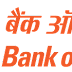 Bank Of Baroda PO Scorecard and Cut Off Released