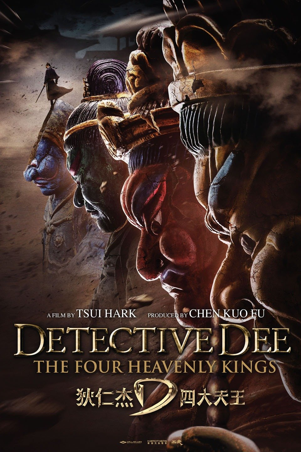 Detective Dee: The Four Heavenly Kings (2018) Chinese 350MB Web-DL 480p Esubs
