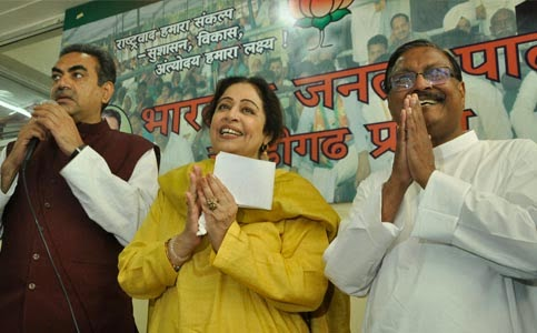 BJP MP candidate Kirron Kher addressing press conference at party office Kamlam In Chandigarh