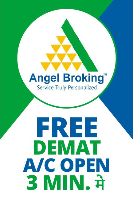 Hi! Angel Broking is offering you