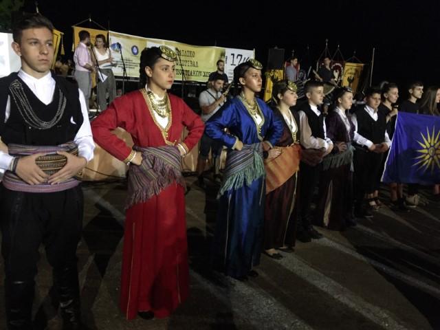 Αρνήθηκαν να χορέψουν, ως ένδειξη διαμαρτυρίας για την συμφωνία με τα Σκόπια, τα μέλη της Ευξείνου Λέσχης Χαρίεσσας