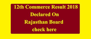 RBSE 12th Board Result 2018 commerce